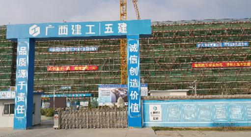 港珠澳大桥珠海口岸Ⅱ标段新建白蚁预防工程