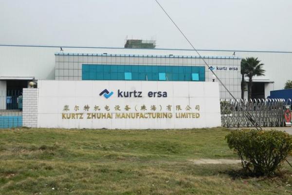 库尔特机电设备(珠海)有限公司白蚁防治施工