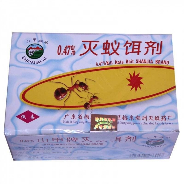 白蚁防治必须需要注意的地方