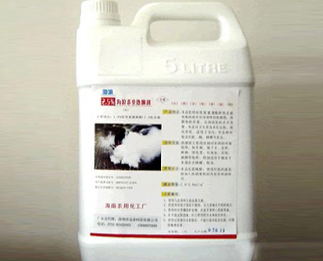 海浪烟雾剂