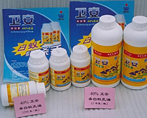卫安白蚁预防药