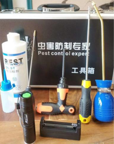手动防治白蚁工具