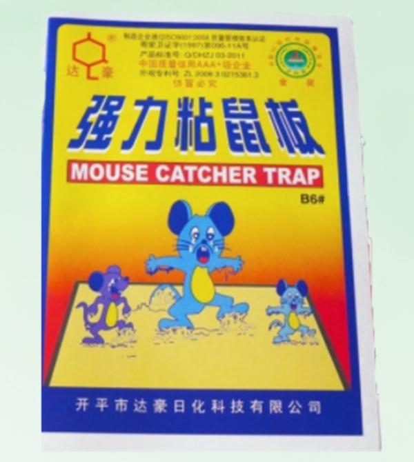 强力粘鼠板
